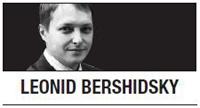 [Leonid Bershidsky] Europe's last land frontier is opening up