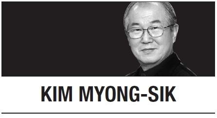 [Kim Myong-sik] Moon slides deeper into hot water embracing Cho Kuk