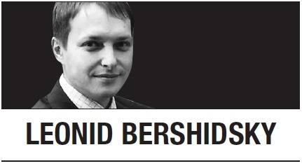 [Leonid Bershidsky] Ukraine holds more surprises for Biden