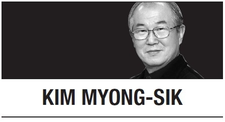 [Kim Myong-sik] Sadly reading Moon's inaugural address again