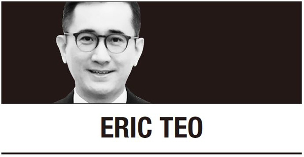 [Eric Teo] Look ahead to strengthen cooperation in the time of COVID-19