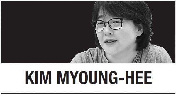 [Kim Myoung-hee] How South Korea stopped COVID-19 early