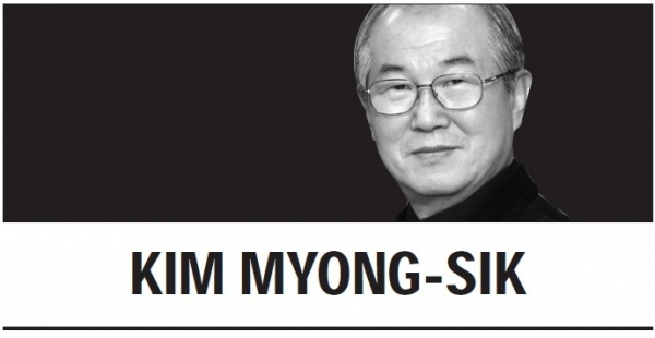 [Kim Myong-sik] President Moon must see the writing on the wall