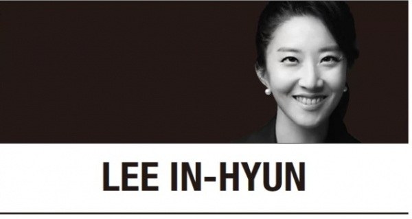 [Lee In-hyun] Liszt, you are my 'oppa'