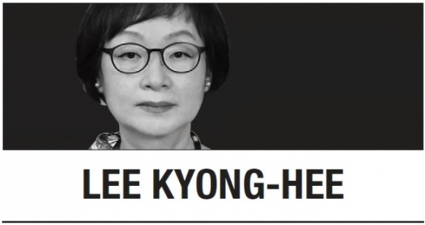 [Lee Kyong-hee] Reconcile with the past and walk together