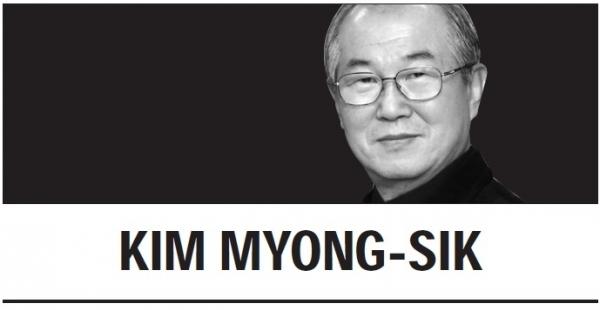 [Kim Myong-sik] Elusive prospect of a change of power