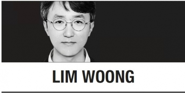 [Lim Woong] Down with the single pathway to teaching certification: Korea needs a diverse teacher workforce