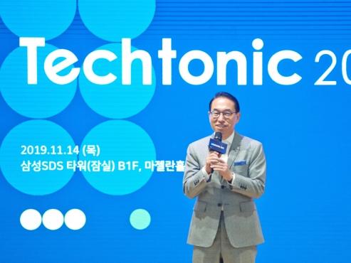 Samsung SDS holds developer conference in Seoul