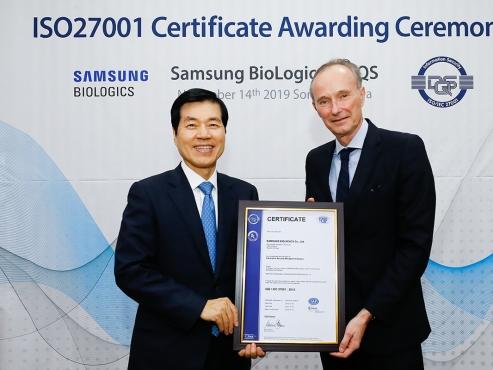 Samsung Biologics receives ISO certification