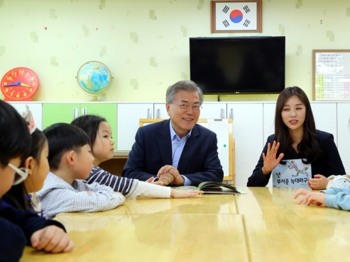 Korea's youth population sees steepest fall among OECD members