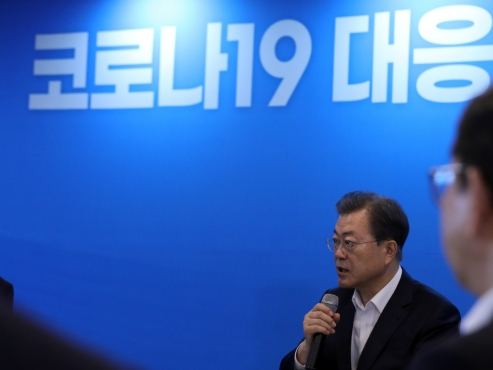 Will President Moon change major foreign and economic policies during remaining 2 years?