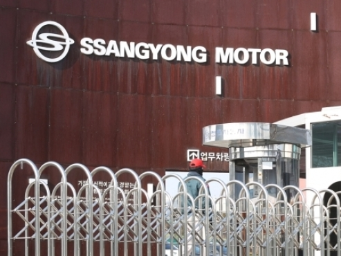 SsangYong Motor back on the brink after Mahindra scraps investment plan