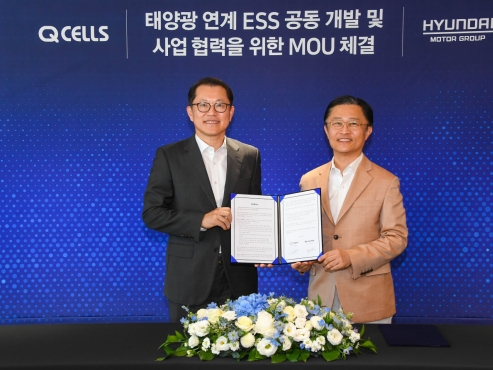 Hyundai Motor, Hanwha Q Cell sign MOU on old EV batteries for ESS