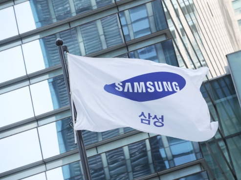 Court set to decide on Samsung heir Lee's arrest