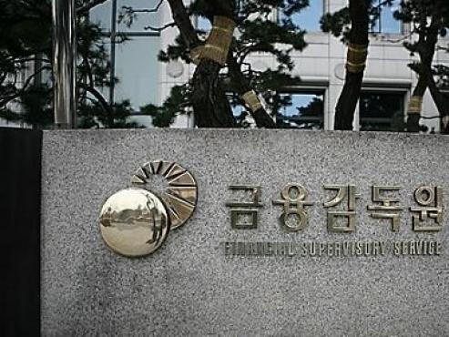FSS warns Shinhan, Hana, IBK of lax management in project financing