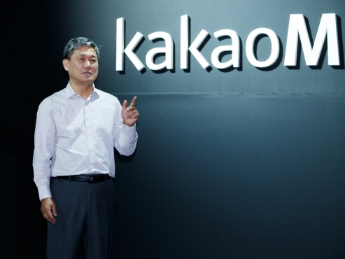 Kakao M to pursue new content model for mobile age