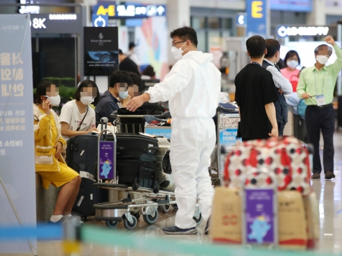 S. Korea reports 30 new virus cases, single-digit number of local infections for 2nd day