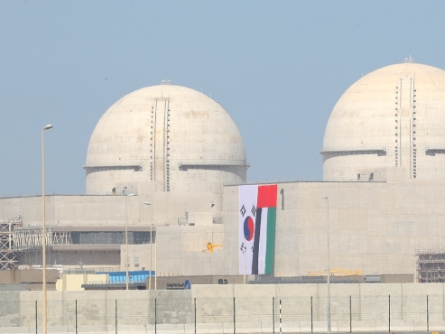UAE begins operations at S. Korean-built nuclear reactor