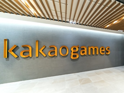 Kakao Games pushes for September IPO