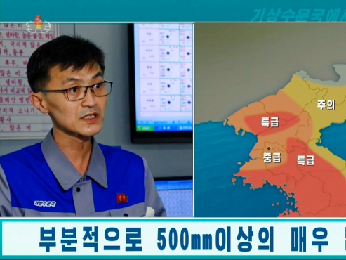 Major river passing through Pyongyang at risk of flooding