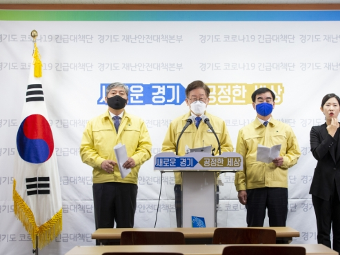 Gyeonggi Province sets example for universal basic income