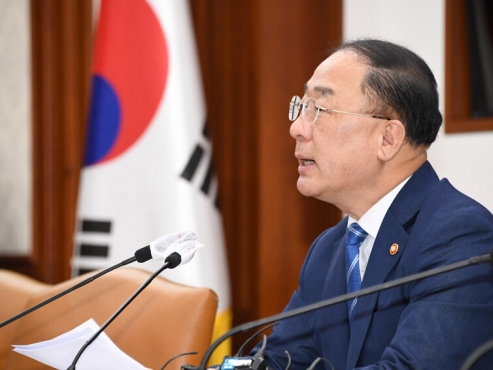 Korea to strengthen inspection of illegal property transactions