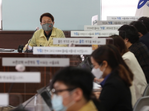Education Ministry delays decision on Seoul's request to bring more kids back to school