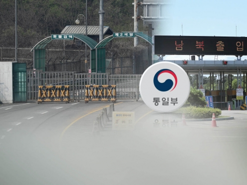 Defector caught trying to cross back into N. Korea