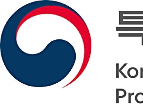 Copyright, design right violators to face up to threefold damage compensation: KIPO