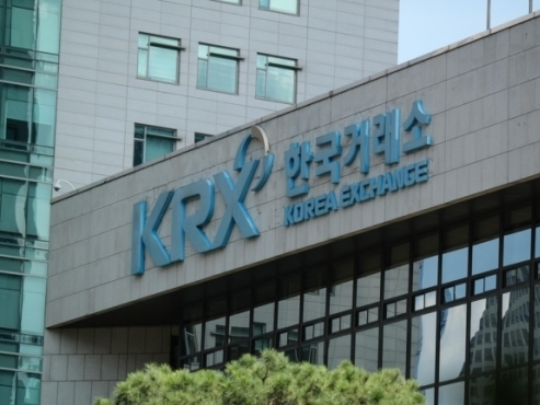 KRX to offer English translation service for Kospi firms' disclosures