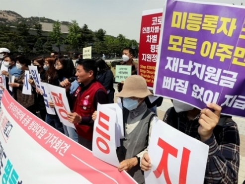 No jobs, no flights home: Migrant workers stranded in S. Korea