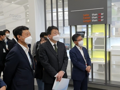Korea's biggest battery expo invites LG Chem, Samsung SDI, SK Innovation