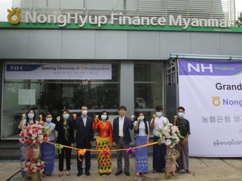 NH NongHyup sets up Myanmar branch