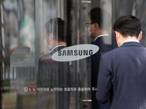 Market in close watch over Samsung inheritance tax