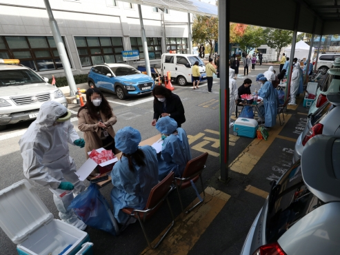 Korea readies for winter without COVID vaccine