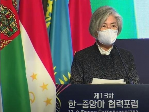 FM Kang calls for Central Asia's cooperation for Korea's peace efforts
