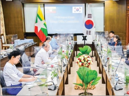 Deputy FM Kim holds talks with senior Myanmarese officials to deepen bilateral ties