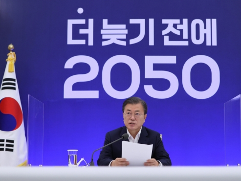 S. Korea to launch presidential committee on carbon-neutral campaign, Moon says