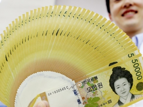 Percentage of 50,000 won notes returned to central bank falls to all-time low