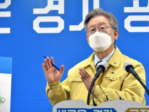 Gyeonggi residents, including foreigners, to receive COVID-19 relief