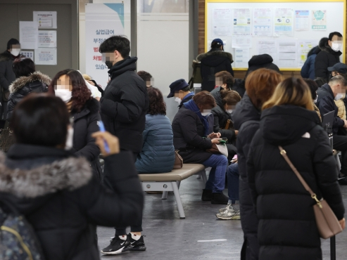'Lost decade' possible for South Korea as employment prospect dims among young job seekers