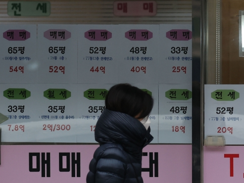 Gyeonggi cities lead housing prices growth