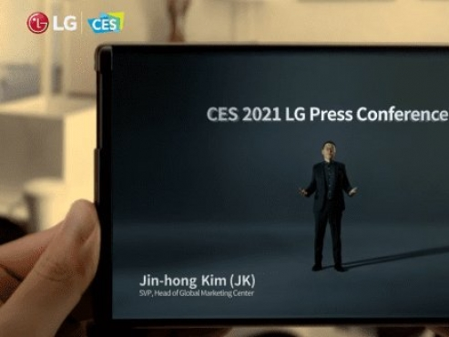 Future of LG's rollable smartphone up in the air
