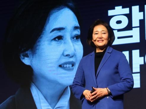 Former SMEs minister runs for Seoul mayor