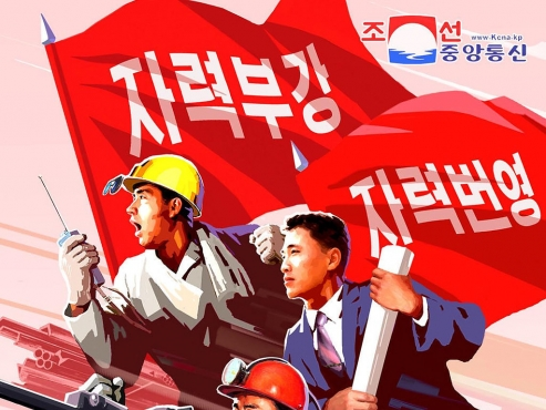 NK calls on beefed-up efforts for 'self-reliance' to achieve five-year economic plan