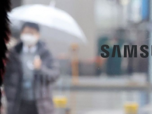 Samsung to pay record dividends this year, more through 2023
