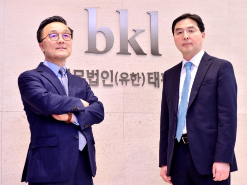 Putting Korea's legal services on global map