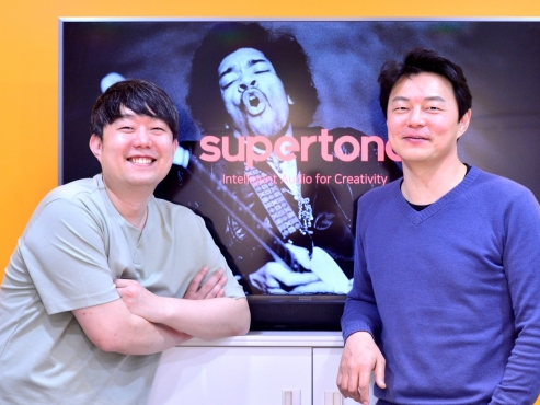 Why K-pop juggernaut Hybe invested millions into AI sound startup Supertone