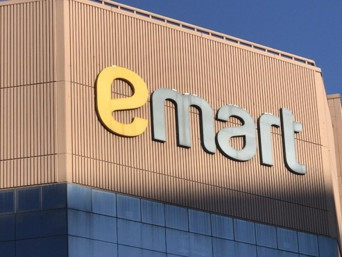 Coupang, E-mart, Market Kurly join race to offer cheapest price as competition grows