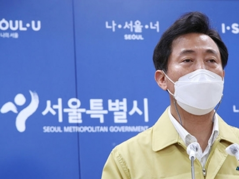 Seoul mayor's self-test kit plan faces widespread opposition